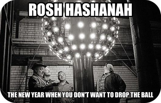 L'shanah Tovah!