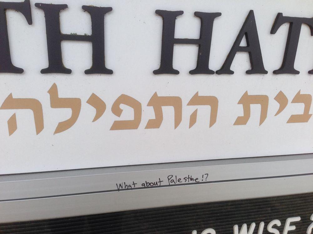 Yom Kippur 5775: