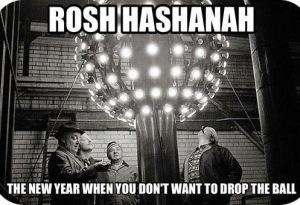 Rosh ball