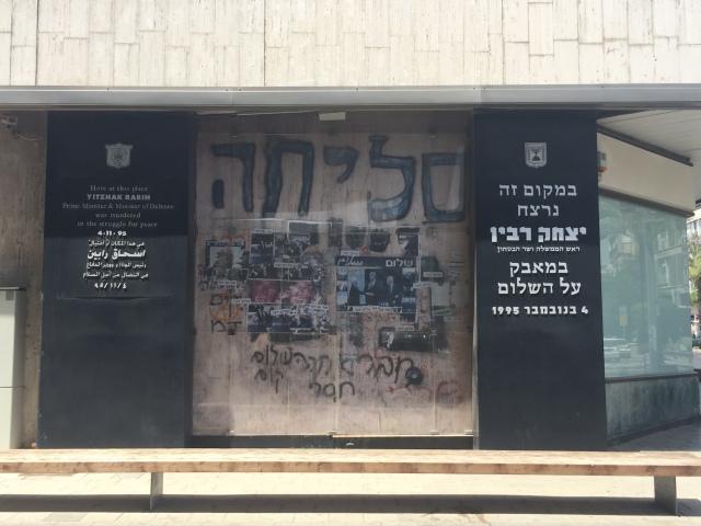 rabin mural
